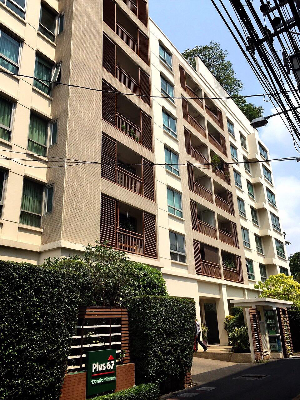 RE/MAX BestLife Agency's PLUS 67 Condominium 2