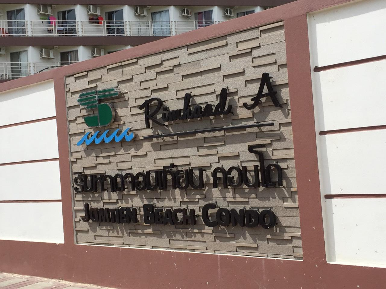 Real Estate in Pattaya Agency's Studio - Rim Had A Condo 7