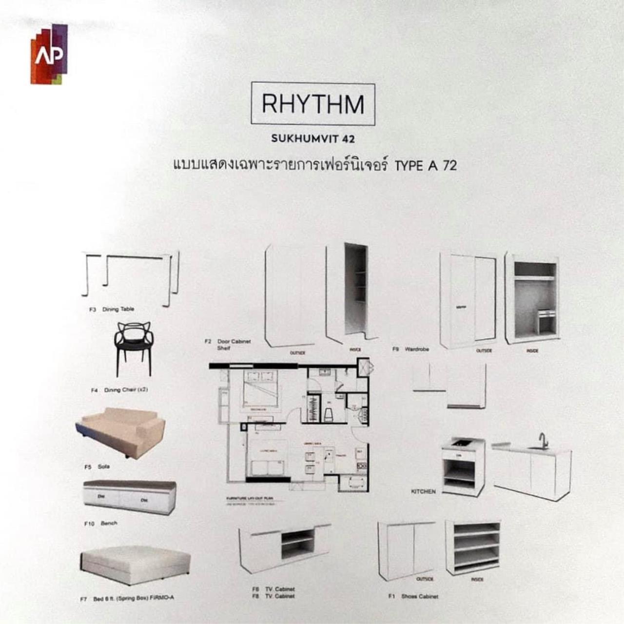 Agent - Phapayawarin Agency's For Rent***Rhythm Sukhumvit 42, 48 sq.m,1 bedroom 1 bathroom, BTS Ekamai 15