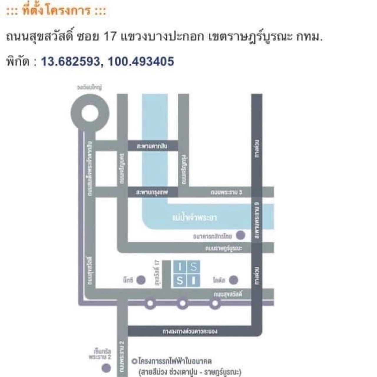 Agent - Phapayawarin Agency's ISSI Condo Suksawat for Sale, 1 Bedroom 1 Bathroom, 25 Sq.m. 13
