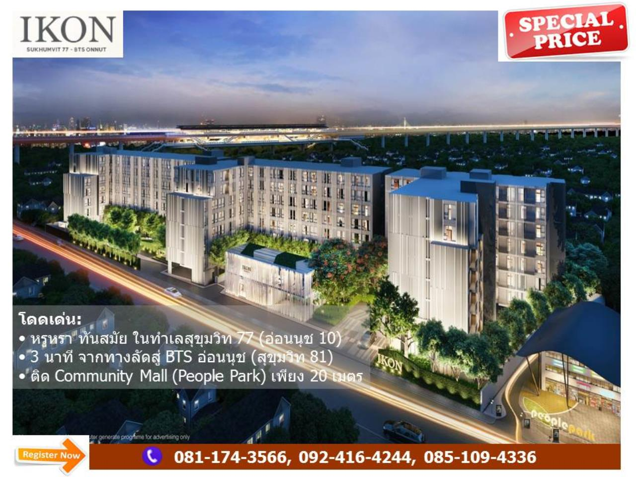 Chanainat Keawtong Agency's Hot Deal!! IKON Sukhumvit 77 Near BTS Onnut with SET Business Start Price 1.9 m 2