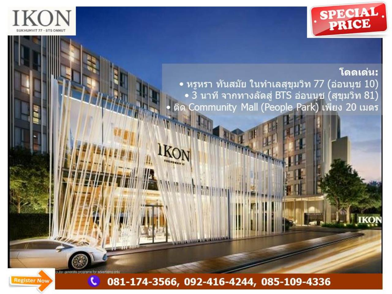 Chanainat Keawtong Agency's Hot Deal!! IKON Sukhumvit 77 Near BTS Onnut with SET Business Start Price 1.9 m 3
