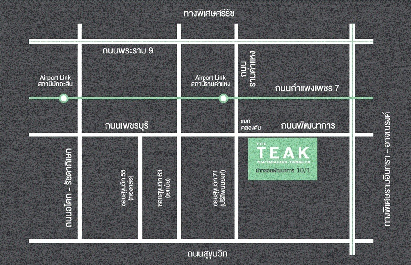 RE/MAX All Star Realty Agency's New condos for sale – Teak Pattankan Thonglor Soi 13 ARL Ramkhamheang (completion Oct 2016) 7