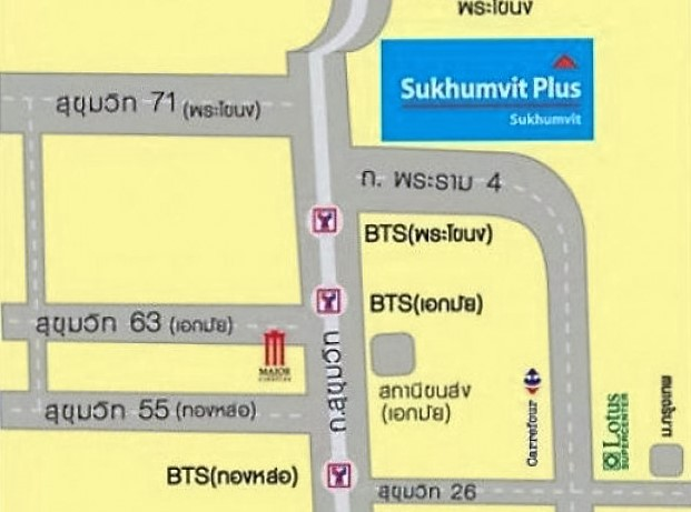 RE/MAX All Star Realty Agency's Sukhumvit Plus 30sqm studio rent/sale (BTS Phra kanong) 8