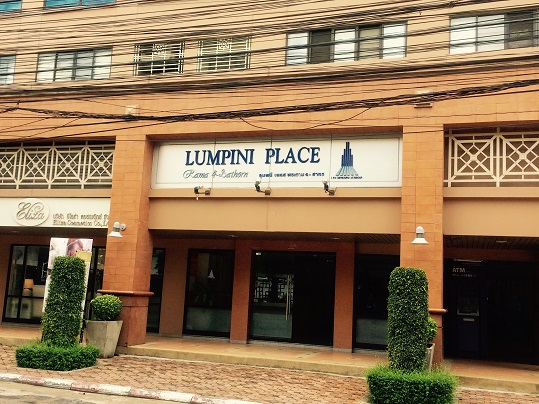 RE/MAX All Star Realty Agency's Lumpini Place Rama4 Sathorn two bed for rent (MRT Lumpini / Klong Toei)   10