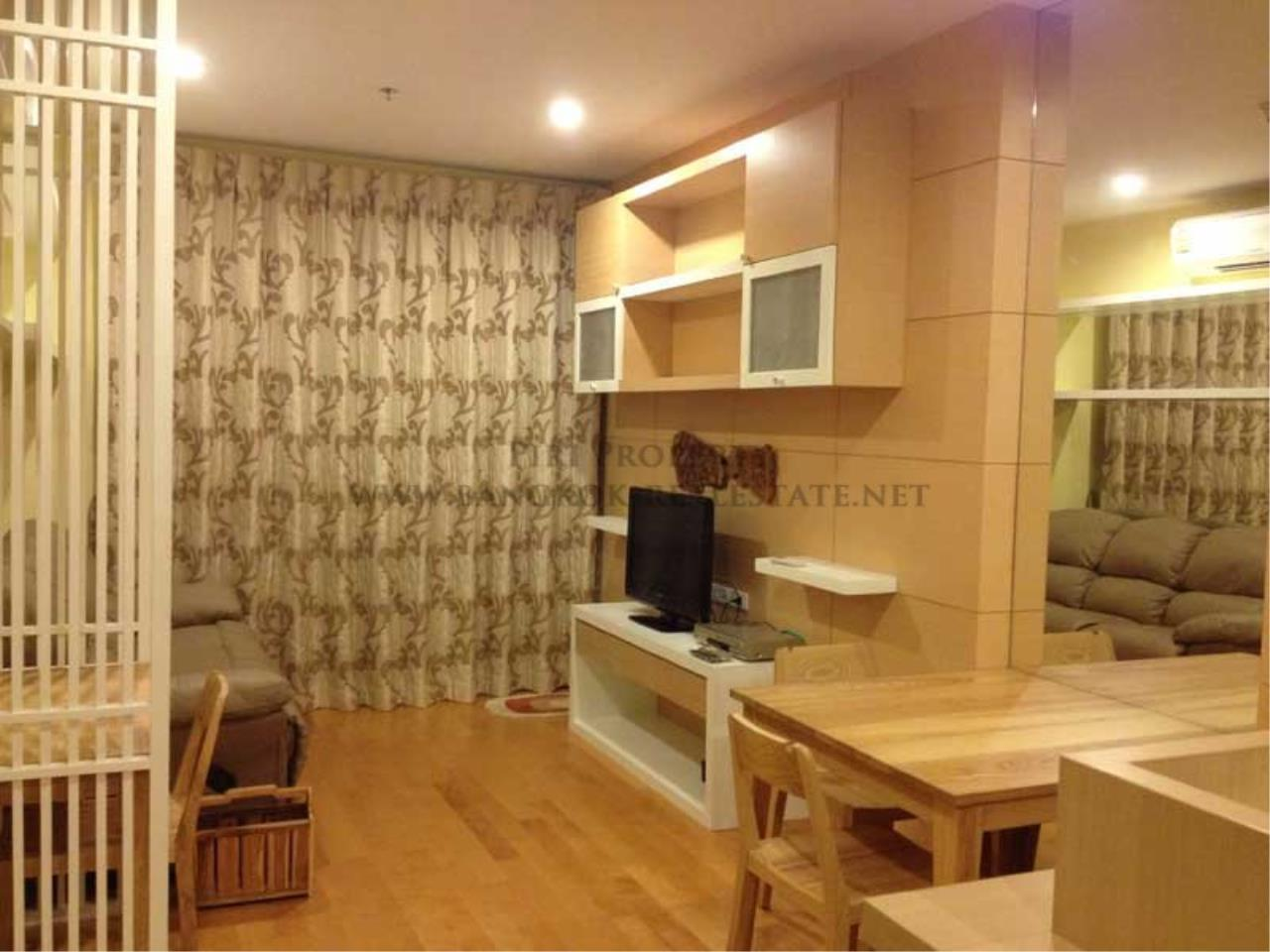 Piri Property Agency's 1 Bedroom in Villa Ratchatewi - Fully furnished on 25th Floor 1