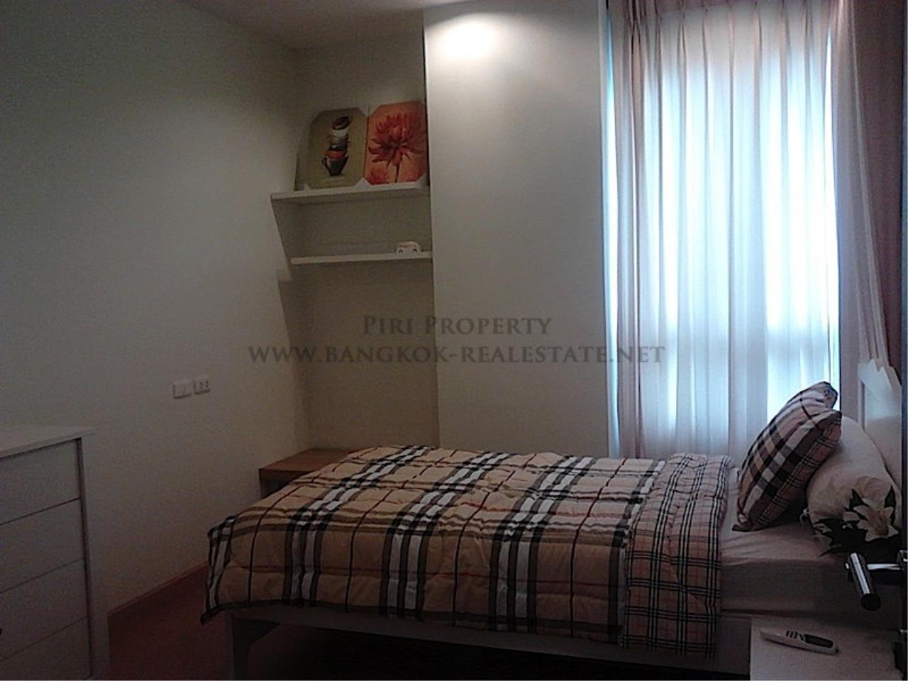 Piri Property Agency's The Address 42 - Spacious 2 Bedroom Unit 4