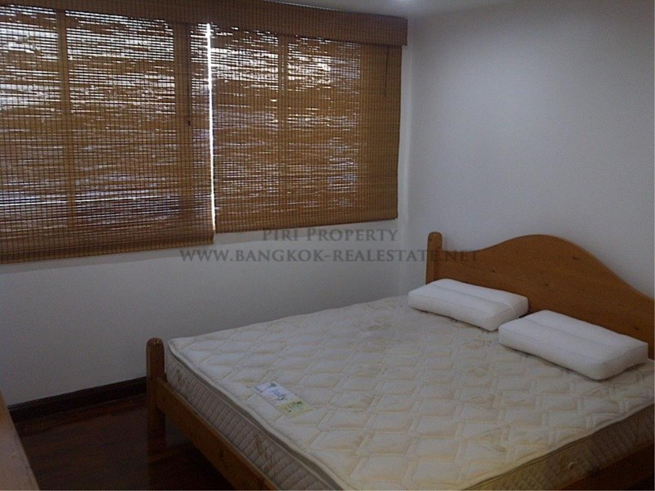 Piri Property Agency's One Bedroom Unit - Monterey Place - Recently Renovated 5