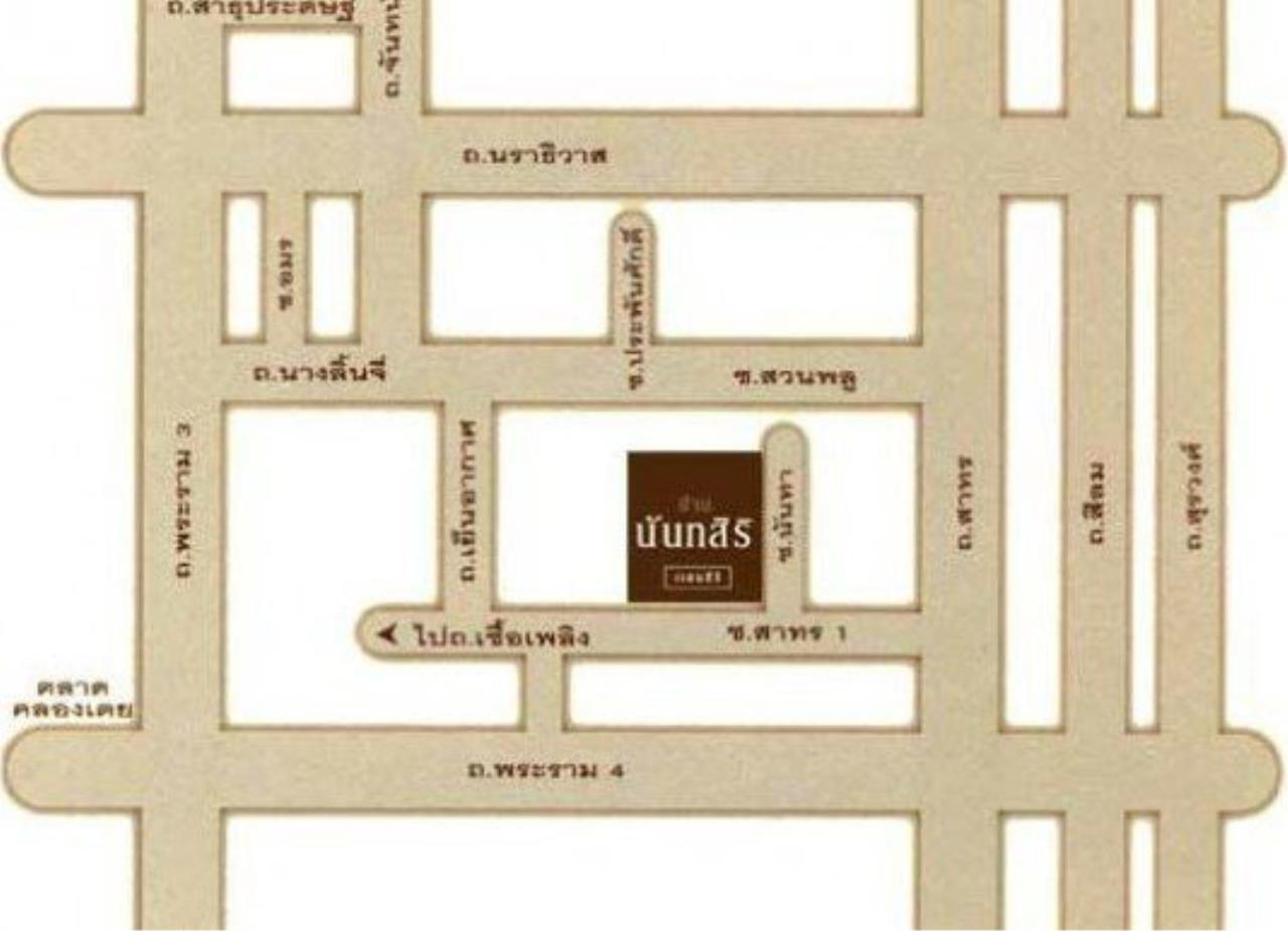 Piri Property Agency's Modern 2 Bedrooms in the Baan Nunthasiri Condo for sale on mid floor 10