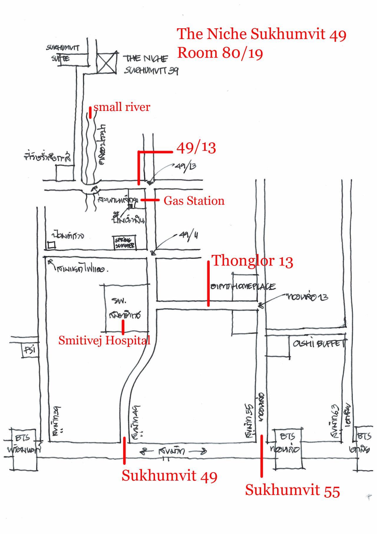 Piri Property Agency's one bedroom Condominium  For Sale 1 13