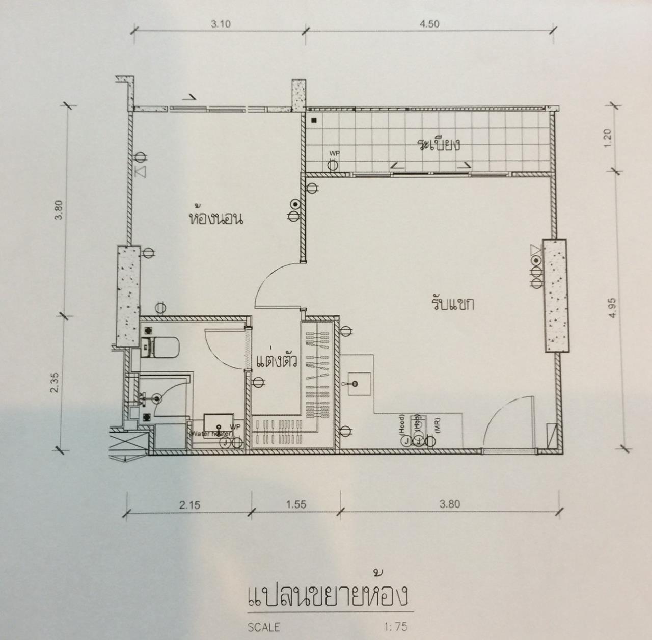 Piri Property Agency's one bedroom Condominium  on 6 floor For Rent 1 13