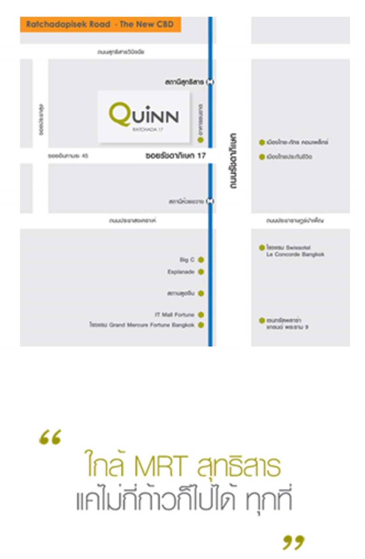 Piri Property Agency's one bedroom Condominium  on 6 floor For Rent 1 21