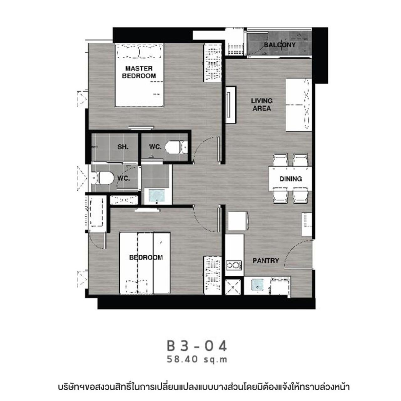 Centric C Realty Agency's Centric sea pattaya 2 Rd 10