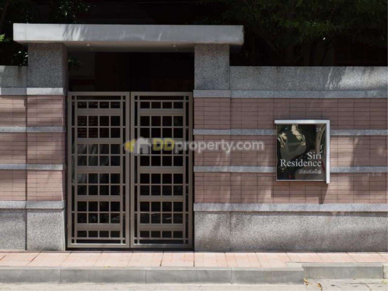 Quality Life Property Agency's ***R E N T*** ! SIRI RESIDENCE | 2 BED 2 BATH | 110 SQ. M. 2