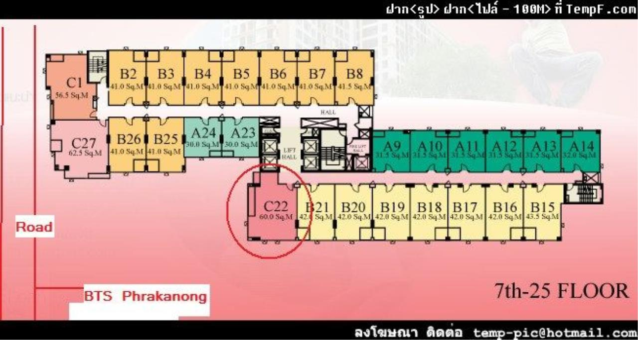 Quality Life Property Agency's For Rent!!! Life@Sukhumvit  / 2 Badroom / 25 Floor 4